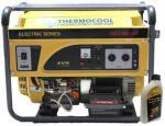 Haier Thermocool 5.5kw/6.9KvA TEC Oga Remote Generator Set + free 1Lt