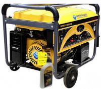 Haier Thermocool 6.5kw/8.1KvA TEC  Igwe Remote Generator Set + free 1Lt