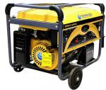 Haier Thermocool 6.5kw/8.1KvA TEC  Igwe Remote Generator Set + ATS + Wheel