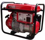 Honda 5.5KvA EG6500CXS Key-Starting Generator + Battery