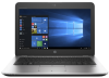 hp-elitebook-725-g3-price-in-nigeria