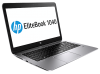 hp-elitebook-folio-g1-price-in-nigeria