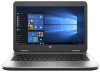 hp-probook-640-g2-price-in-nigeria