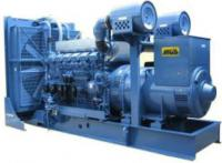 Mitsubishi 1390 KVA MGS1400C Diesel Generator