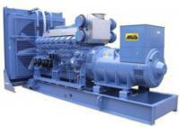 Mitsubishi 1735 KVA MGS1500C Diesel Generator