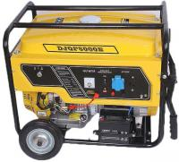 Osychris 5KvA Recoil Electric Key Start Generator  Wheels