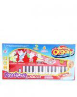 Sohigh Electronic Organ
