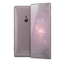 sony-xperia-xz2-price-in-nigeria